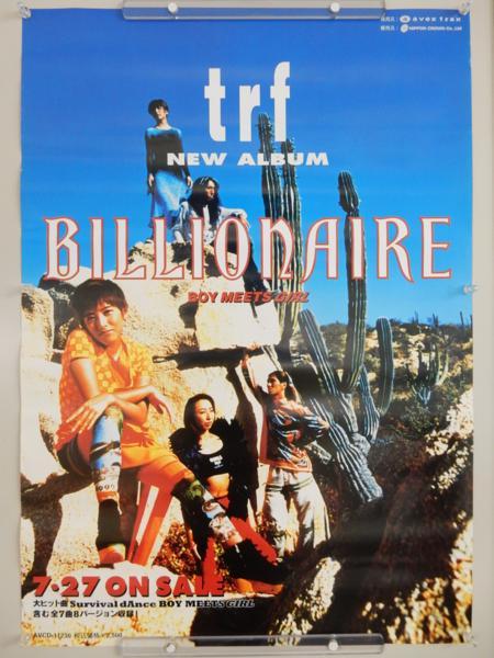 W662◆TRF 告知ポスター '94 BILLIONAIRE/YU-KI DJ KOO SAM ETSU CHIHARU/B2サイズ◆