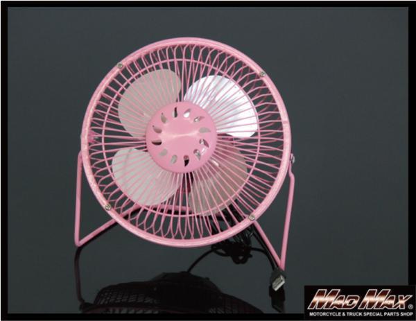 【送料800円】MADMAX USB 扇風機 12V/24V 兼用 ピンク/車載 オフィス 寝室用 デスクファン 強力 ミニ コンパクト ファン 卓上 4枚羽_画像1