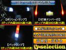 全方位照射型SMD合計141連LED外装3点 ムーヴ LA1