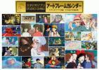 ★送料無料★2018年スタジオジブリアートフレームカレンダー