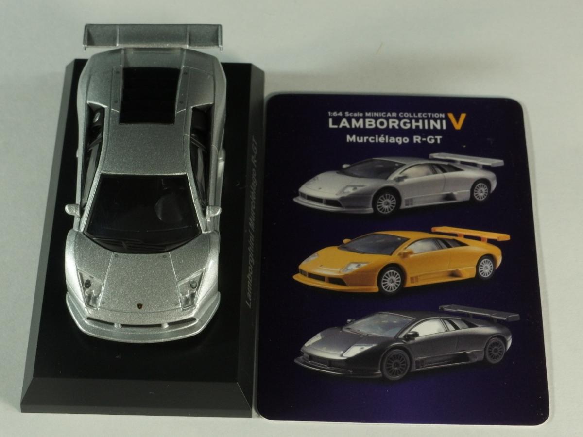 ∵1/64 京商ミニカー ランボルギーニ5 ムルシエラゴR-GT銀_画像1
