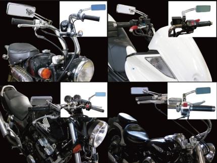 【送料800円】MADMAX バイク用品 汎用 ホリゾンタル ミラー/正ねじ 逆ねじ ボルトキャップ 付属/スクーター 原付 オートバイ ネイキッド_画像3