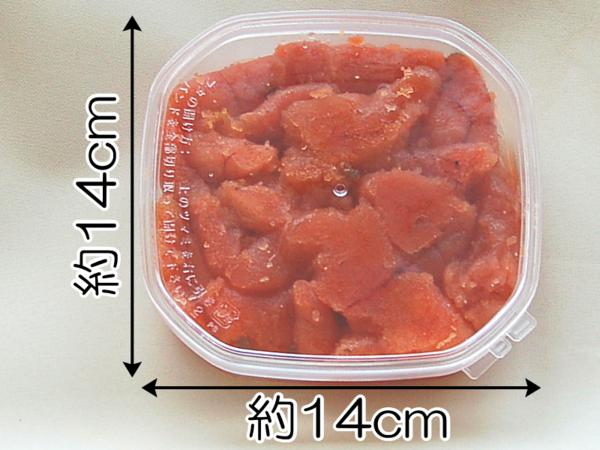 即決★塩たらこ250g(切子)北海道釧路市加工訳あり切れ子カニデパ_画像5
