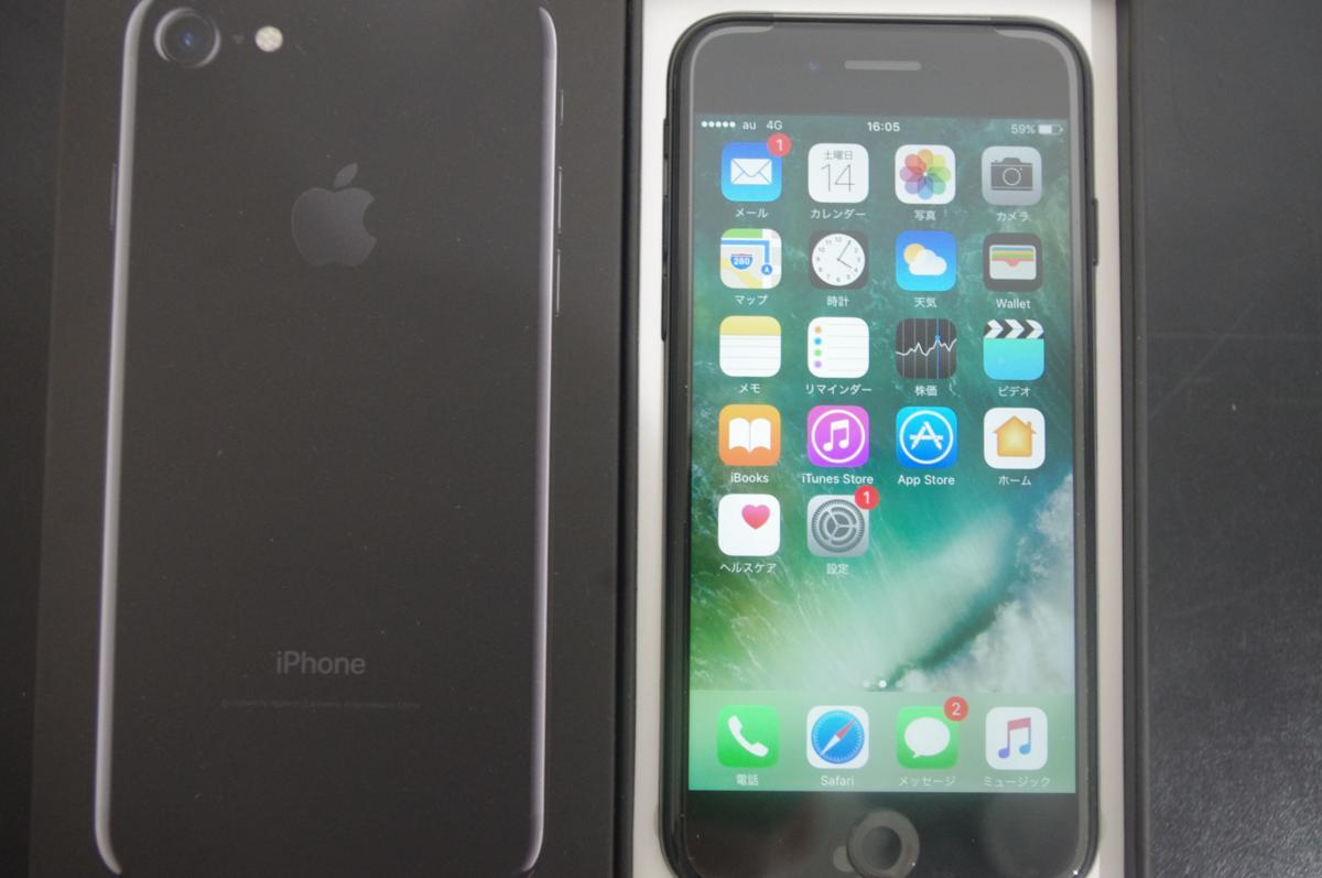 《ジャンク品》au iPhone 7 256GB ジェットブラック MNCV2J/A