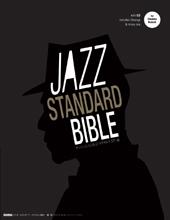 楽譜■ジャズスタンダード・バイブル JAZZ STANDARD BIBLE CD付_画像1