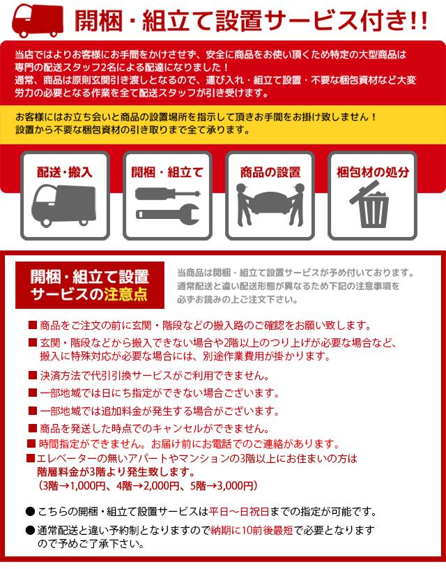 ◆激安家具◆電動リクライニングベッド 1モーター 介護ベッド シングルベッド 開梱組立設置付き 送料無料(一部地域別途送料有)da172a-4_画像2
