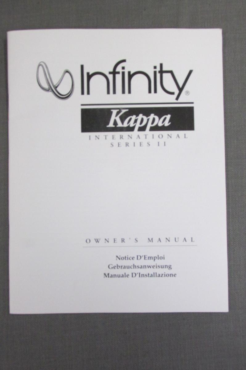 S0171【取扱説明書】Infinity Kappa INTERNATIONAL SERIES II OWNER'S MANUAL 英文他_画像1