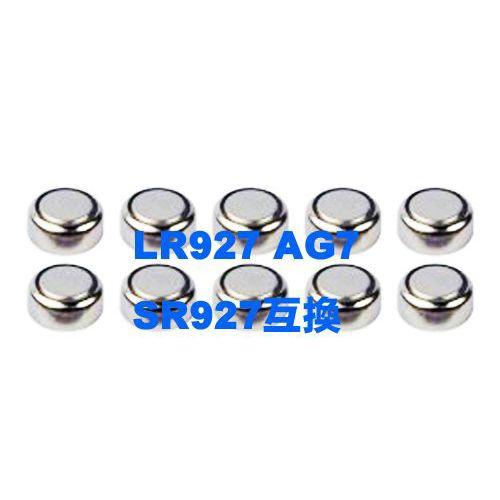 ■何点でも送料80円■100個セット■LR927 AG7/SR927互■電池_画像1