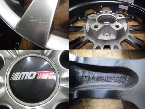 社外品 MOTEC GLEN モーテック グレン 4本 5H-120 16×7J+20 BMW 5シリーズ E39 スタッドレス用ホイールにも!_画像9