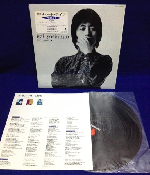 LP 邦楽 Kai Band 甲斐バンド 甲斐よしひろ 9枚セット_画像8