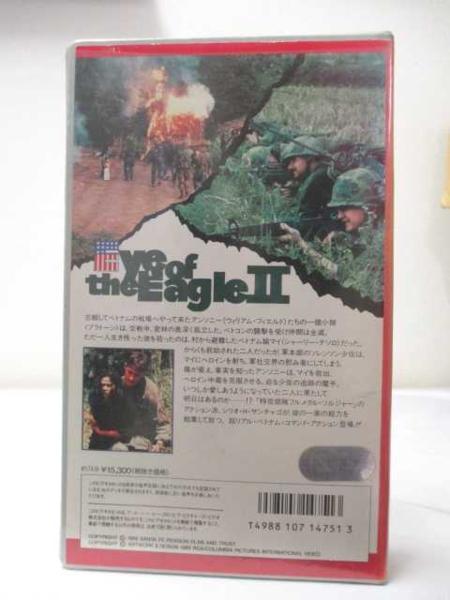 15594◆送料無料◆[VHS]グッドバイ・ベトナム _画像2