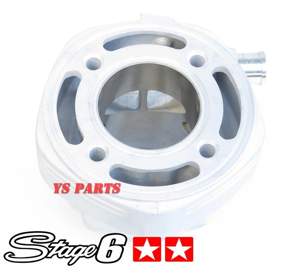 [センターリブ排気ポート]STAGE6水冷ボアアップ70ccエアロックス50スーパージョグZR[水冷ヘッド/ピストン/ピストンリング/ガスケット付]_画像6