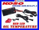 LED油温計M16*1.5P赤GSX1400GSX1300R隼B-KINGバンディット1250