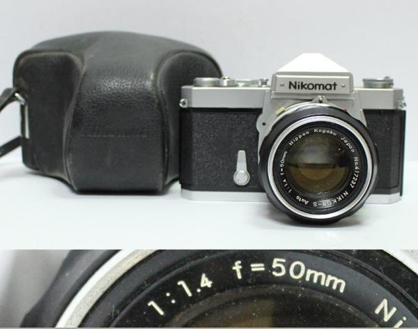ニコンカメラ Nikomart ニコマート 1:1.4 0918M13r