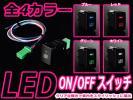 トヨタA 純正風 後付けフォグランプの電源 ON/OFFスイッチ 12V パネル USBスイッチホールカバー 【LED:ブルー】 200系 4型 ハイエース