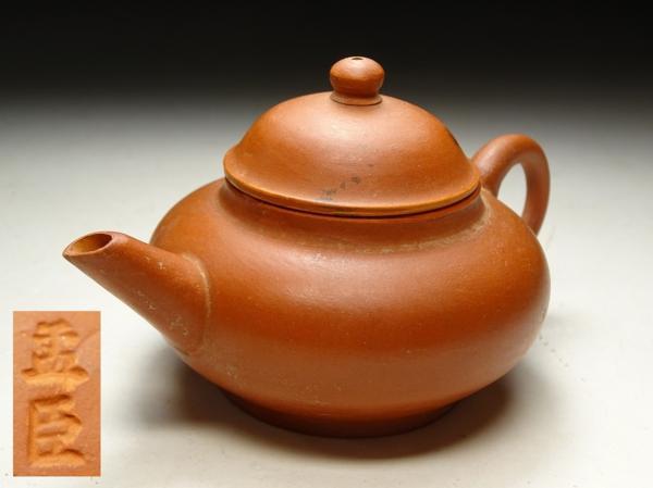 緑屋*泉■煎茶道具 朱泥 急須 孟臣款 中国古玩 *q