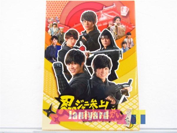 ジャニーズWEST 忍ジャニ参上!未来への戦い 初回限定 Blu-ray 1円