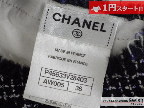 A798●CHANEL シャネル●胸ポケット付き 半袖 カットソー Tシャツ 36 白●_画像7