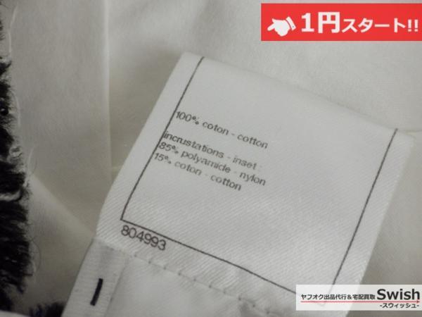 A798●CHANEL シャネル●胸ポケット付き 半袖 カットソー Tシャツ 36 白●_画像6
