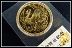 未開封 天皇陛下御即位記念 平成2年 10万円 金貨 K24 純金 30g