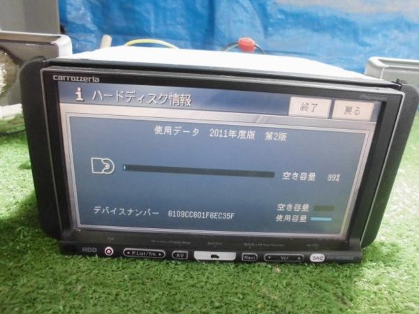 ジャンク カロッツェリア AVIC-HRZ009GⅡ HDDナビ_画像3