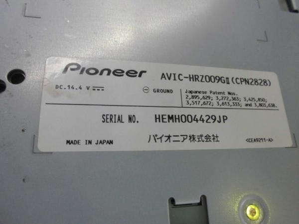 ジャンク カロッツェリア AVIC-HRZ009GⅡ HDDナビ_画像6