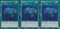 N【3枚セット】   強欲なウツボ  ☆ノーマル 魔法  遊戯王☆ 激安 同梱可 即決