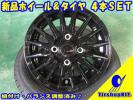 12インチ*4本SET*Circlar DF*145R12