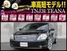 【車高短モデル】 TNJ31 ティアナ 4WD RUSH 車