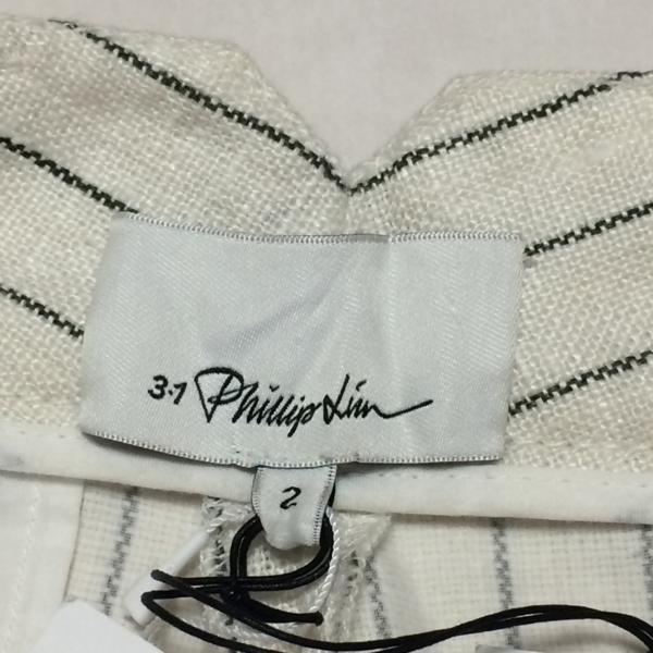 【新品】スリーワン フィリップ リム(3.1 Phillip Lim) パンツ 2 白黒ストライプ/01074_画像9