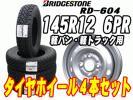 145R12 6PR BS RD-604 鉄ホイール4本セッ