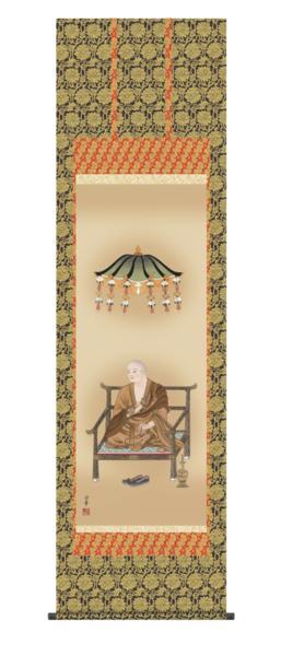 掛け軸 日本製 佛画 「弘法大師」 大森宗華 尺八_画像1