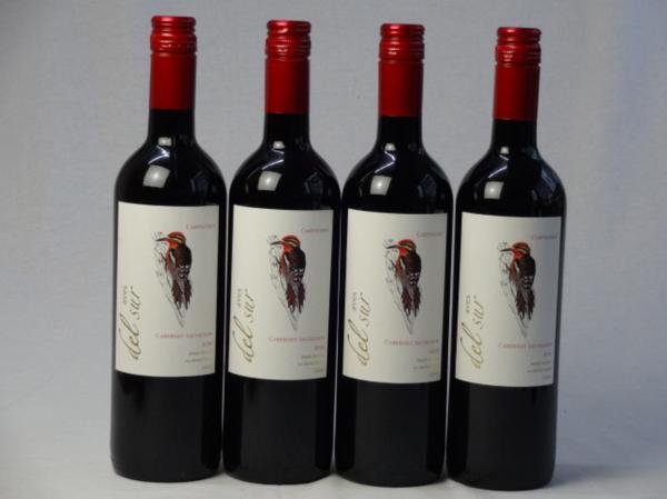 4本セット フルボディ赤ワイン デルスール カベルネ ソーヴ_画像1