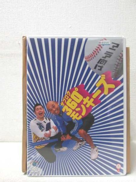DVD12133◆送料無料◆[DVD]360゜モンキーズ マニア向け