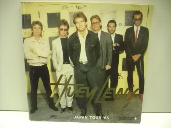 ■ ツアーパンフレット HUEY LEWIS AND THE NEWS/JAPAN TOUR 85