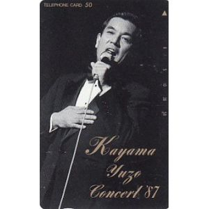 ●加山雄三 コンサート87テレカ