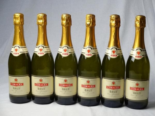 イタリアスパークリング白ワイン12本セット コラル_s2000518_2.jpg