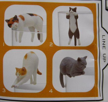 PUTITTO ★ 猫 全8種セット_画像2
