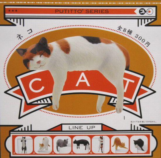 PUTITTO ★ 猫 全8種セット_画像1