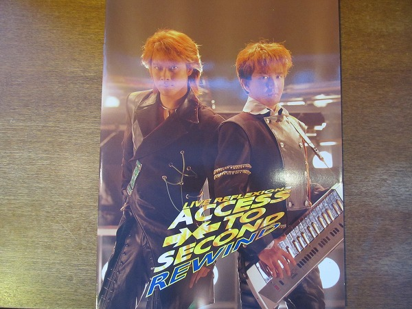 ツアーパンフ「access ACCESS TO SECOND REWIND」1993●浅倉大介