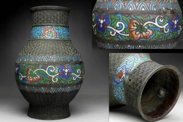 【余韻】 骨董品 時代物 銅胎 七宝唐草文 花瓶★計:1517g