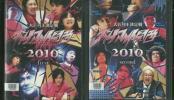 DVD ダイナマイト関西2010 2巻セット レンタル落ち Y11098