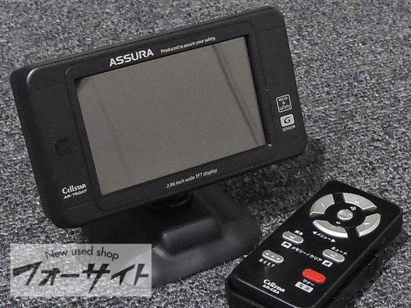 CELLSTAR セルスター◇ASSURA AR-750AT Gセンサー搭載 2.86インチ モニター GPS レーダー探知機▼29G