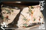 【雅】人気作家 鈴木五郎 最上位作 弥七田茶碗 共箱 栞 本物保証