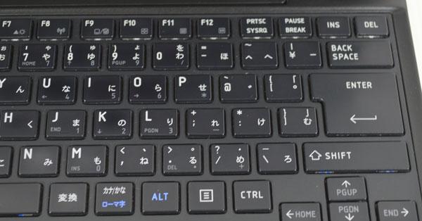 20J7 東芝 dynabook R732/F Core i5 3320M 4GB 320GB windows 10 Professional 64bit (windows 7 DtoD リカバリ領域有 )_画像4