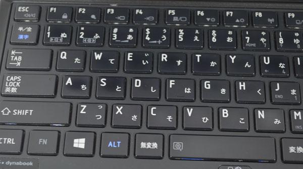 20J7 東芝 dynabook R732/F Core i5 3320M 4GB 320GB windows 10 Professional 64bit (windows 7 DtoD リカバリ領域有 )_画像3