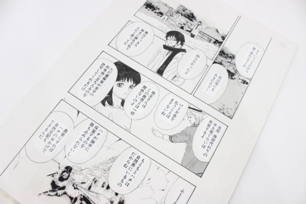【マンガ図書館Z】佐藤マコト先生「逃亡医F」16話生原稿 rfp1075_画像5