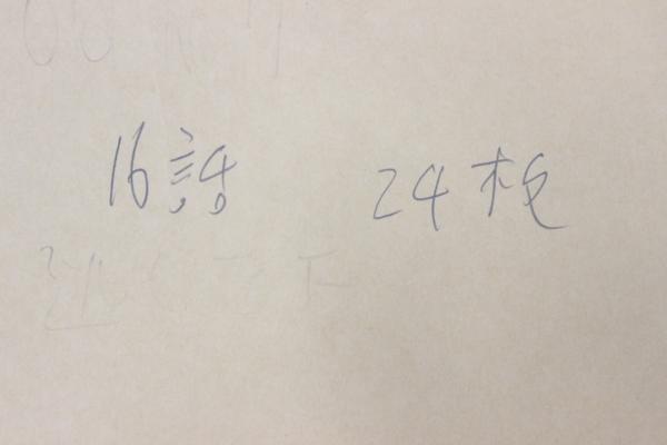 【マンガ図書館Z】佐藤マコト先生「逃亡医F」16話生原稿 rfp1075_画像8