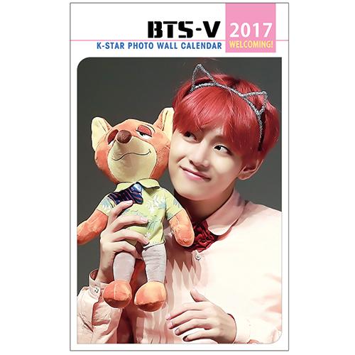 送料無料!BTS 防弾少年団 V ヴィ 2017年壁掛けカレンダー ライブグッズの画像