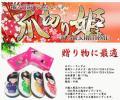 【M2】爪切り姫 専用ケース 爪やすり 毛抜き ギフトset